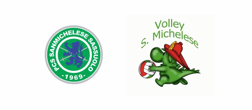 collaborazione_san_michelese_volley